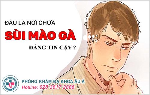 Địa chỉ khám chữa xét nghiệm sùi mào gà ở đâu ở Tây Ninh